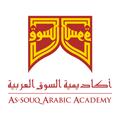 As-Souq Arabic Academy